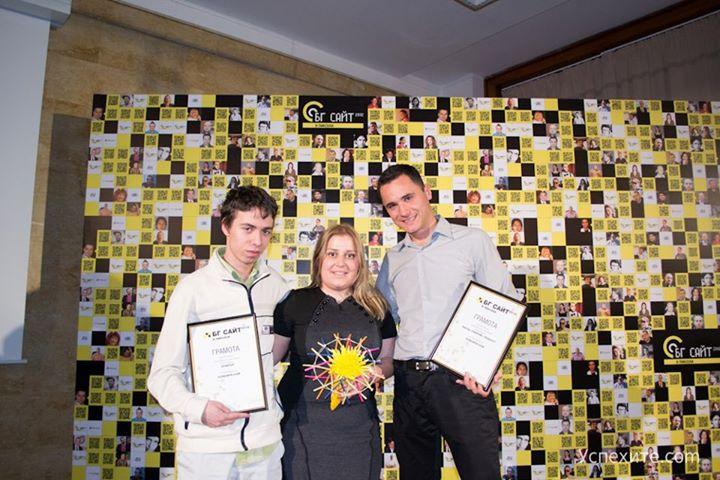 Ива Стойчева и екип получават награда БГ Сайт 2012